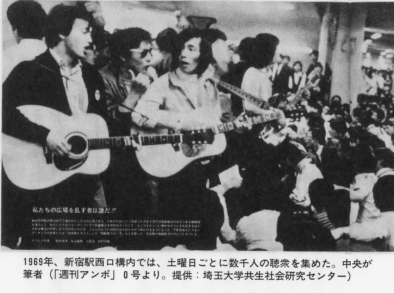 http://www.jca.apc.org/beheiren/images/YamaguchiBunken-DannkaiHiori-Photo.jpg