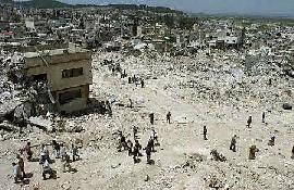イラク 虐殺 命令