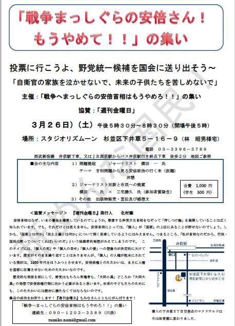 地図・住所をよくご確認下さい。西武新宿線井荻駅南口徒歩2分。西荻駅から井荻駅までバスの便あり。