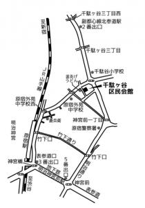 千駄ヶ谷区民地図